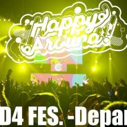 ブシロードミュージック、「D4DJ D4 FES. -Departure-」ライブ映像を2月8日まで5日間連続で期間限定公開