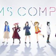 スクエニとディアステージ、アイドルグループ「GEMS COMPANY」を始動 メンバー増員のためのオーディション開催 MONACAが楽曲提供