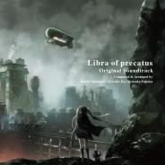 ノイジークローク、『プレカトゥスの天秤』のサウンドトラックを6月5日に一般発売!「東京ゲームタクト2019」の会場で先行発売も