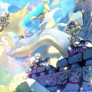 【おはようSGI】『ログレス物語(ストーリーズ)』発表、ソニーとマイクロソフト提携、『パズドラ』国内5200万DL、『ダンキラ!!!』5月21日配信、ギークス決算説明会