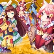 アミューリズム、スマートフォン向け戦略カードSLG『戦舞姫』のAndroid版を配信開始