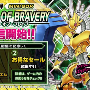 KONAMI、『遊戯王 デュエルリンクス』で第15弾ミニBOX「パワー・オブ・ブレイブ」を提供開始 「新BOX追加記念キャンペーン」も実施中!