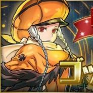 ガンホー、『パズル&ドラゴンズ』で「魔法石7個!スーパーゴッドフェス」を5月26日に開催!!
