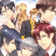 アリスマティック、新作女性向け恋愛ゲーム『旦那さまが7人いる!?』のiOS版を配信開始