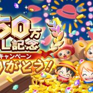 """バンナム、『ONE PIECE ボン!ボン!ジャーニー!!』が日本国内50万DLを突破! ボンボンフェス「""""北の海""""の死の外科医」を開催中"""