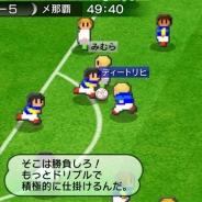 ゲームアディクト、サッカークラブ育成シミュレーションゲーム『カルチョビット』の最新作『カルチョビットA』を1月12日に配信開始