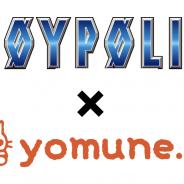 よむネコのVRゲーム『エニグマスフィア(ENIGMA SPHERE)』が「梅田ジョイポリス」へ出展 シードラウンドから資金調達の実施も