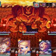 KEMCO、スマホ向け新作RPG『クリスタルオーサ』を販売開始! 価格は860円(※有料版のみ)
