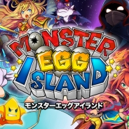 クルーズ、『モンスターエッグアイランド』でGoogle Playとハロウィンコラボイベント実施 iOS版のユーザーも楽しめる