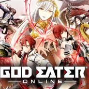 バンナム、『GOD EATER ONLINE』のサービスを2018年9月27日をもって終了