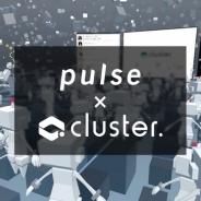 VRソーシャルアプリのクラスターとイグニス子会社パルスが業務提携 新たなイベント・ライブ体験が目的…パルスは秋元康氏が資本参加も