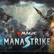 HEROZ、G-STAR 2019で公開された『Magic: ManaStrike』に開発協力…AI技術を提供しゲームバランスの調整などで貢献