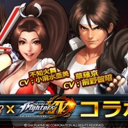 OURPALM、『THE KING OF FIGHTERS '98 ULTIMATE MATCH Online』事前登録数5万人突破 THE KING OF FIGHTERS XIVコラボも決定