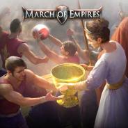 ゲームロフト、『マーチ オブ エンパイア』最新アプデで「新しいワールド対ワールドイベント:遺物を巡る戦い」配信! 公式攻略動画の第2弾を公開