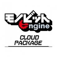 モノビット、「モノビットエンジン・クラウドパッケージ」で「モノビットリアルタイム通信エンジン Unreal Engine4対応版」を提供開始