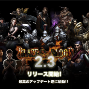 雷切、ダークファンタジーRPG『BLAZE OF BLOOD』の大型アップデートを実施 罠設置などの新機能を追加