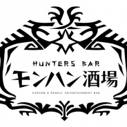カプコン、HUNTERS BAR「モンハン酒場」をパセラリゾーツ新宿本店にて3月23日よりオープン 「モンハン部」会員抽選でプレオープンイベントも
