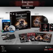 【PSVR】IGGYMOB、『GUNGRAVE VR COMPLETE EDITION』をリリース サイドビュー視点を含む新ステージを追加