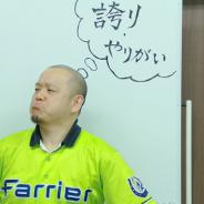 【連載】ゲーム業界 -活人研 KATSUNINKEN- 第五十二回「誇り、やりがい、お金」