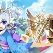 Aimingとマーベラス、英語版『剣と魔法のログレス いにしえの女神』を米、カナダ、英、豪、ニュージーランドの5か国で配信開始!