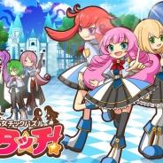 シリアルゲームズ、アクションパズルゲーム『乙女チックパズル ピタッチ!』を配信開始 TGS2017にも出展決定