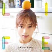 人気声優の立花理香さんの2ndミニアルバムのタイトルが「LIFE」に決定 ジャケットビジュアル公開 発売記念イベントも実施決定