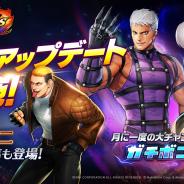 Netmarble、『THE KING OF FIGHTERS ALLSTAR』で月に一度の大チャンス「ガチボコフェス」を開催!「山崎竜二」の超降臨も