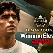 KONAMI、『ウイニングイレブン 2018』にディエゴ・マラドーナ氏が登場 全盛期の1986-87シーズンの姿を再現!