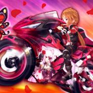X-LEGEND、『暁のエピカ -Union Brave-』で乗り物「イザベラバイク」が新登場! レーサーモチーフのアバターを獲得できる「期間限定アバターガチャ」も