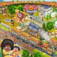 Supercell、農園SLG『Hay Day(ヘイ・デイ)』が大型アップデートを実施。農場経営の次は「町作り」…ゲームの裾野が広がり大きな転機となるか