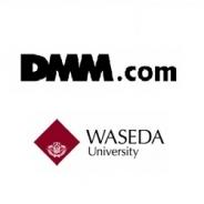 DMM、早稲田大学理工学術院総合研究所との共同研究室「早稲田・DMM AIラボ」を4月1日に設立