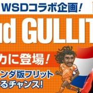 NewsTech、『ポケットサッカークラブ』で元オランダ代表のルート・フリット氏とのタイアップを開始