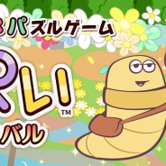 バンナム、『GUNPEY』シリーズ初のスマホ向けパズルゲーム『ぐんぺい 花のカーニバル』の配信を決定!…事前登録受付も開始