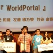 「SPAJAM 2015」VRつくり隊『World Portal』が最優秀賞! FUNkey『シェラム』とデジテニ東京『ワラカン』が優秀賞に