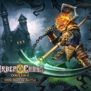 ゲームロフト、スマホ向けMMORPG『オーダー&カオス オンライン』iOS版で大型アップデートを実施。全世界にライブ配信できるTwitchを実装