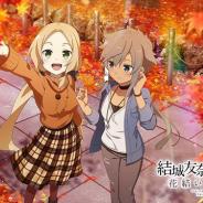 オルトプラス、『ゆゆゆい』で「伊予島杏」と「古波蔵棗」の新SSR勇者が登場する「絢爛 大輪祭」を開催!