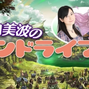 サイバーエージェント、『エンドライド』のWEB生放送番組「津田美波のエンドライブ!!」でアップデート記念&バレンタインSPを2月13日に実施