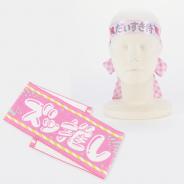 アニメイト、「アイドルマスター シンデレラガールズ」夢見りあむのハチマキ&タオルセットを発売決定