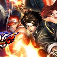 SNK、『KOF』シリーズ原作の完全新作タワーディフェンスRPG『KOFクロニクル』を配信開始!