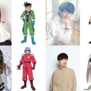 TVアニメ「ドラゴンクエスト ダイの大冒険」のキャストが発表! キャストコメントも到着! 10月からテレビ東京系列で放送開始!