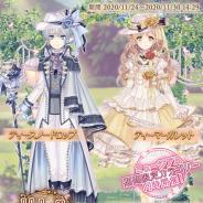EXNOA、『Alice Closet』初の展示イベントを有楽町マルイで本日より開催! 種村有菜デザインの衣装が開催記念ガチャに登場