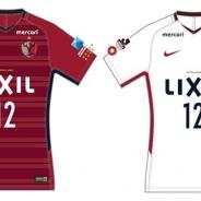 メルカリ、鹿島アントラーズとユニフォーム・スポンサー契約を締結…ユニフォームに「メルカリ」のロゴを掲出 スマートスタジアム化を目指す