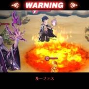 ゲームオン、『フィンガーナイツ』で「黒炎の魔導士」を9月21日より開催 イベントステージ「煉獄の砂漠」が期間限定で登場
