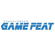 フルセイル、スマホ向けアフィリエイト広告「GAMEFEAT」でインフィード型広告の提供と動画広告クリエイティブの配信を開始