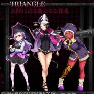 バンナム、『クイーンズブレイド WHITE TRIANGLE』ストーリーやゲームのシステムなどを公開! 「TRIANGLE」のゲーム内ビジュアルも更新!
