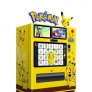 ポケモン、自動販売機「ポケモンスタンド」が羽田空港国際線ターミナルに登場 ポケモンセンターオリジナルの人気商品が購入できる!