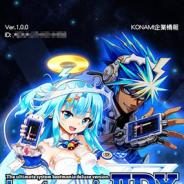 KONAMI、『beatmania IIDX ULTIMATE MOBILE』を配信開始…人気アーケードゲームがモバイルで登場!