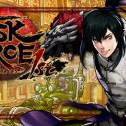 SNK、『METAL SLUG ATTACK』にて新イベント「TASK FORCE 1st」を開催! SRユニット「ロックモール」を手にれよう