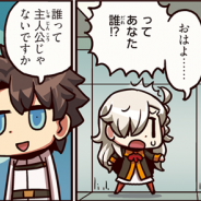 TYPE-MOON/FGO PROJECT、『Fate/Grand Order』のWEBマンガ「もっとマンガで分かる!Fate/Grand Order」の第16話を更新