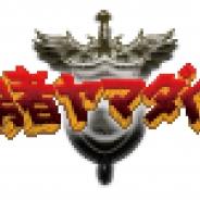 Onion Games、『勇者ヤマダくん』でゲーム内アイテムや書き下ろしドット絵が贈られる「みんなでダンジョン呪文ツイート キャンペーン」が開催